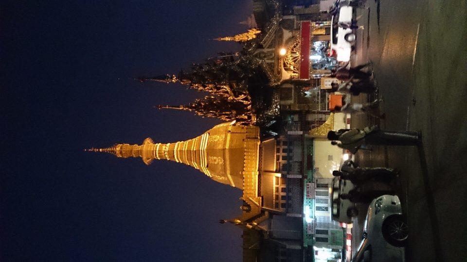 Sule Pagoda, Yangon - Myanmar