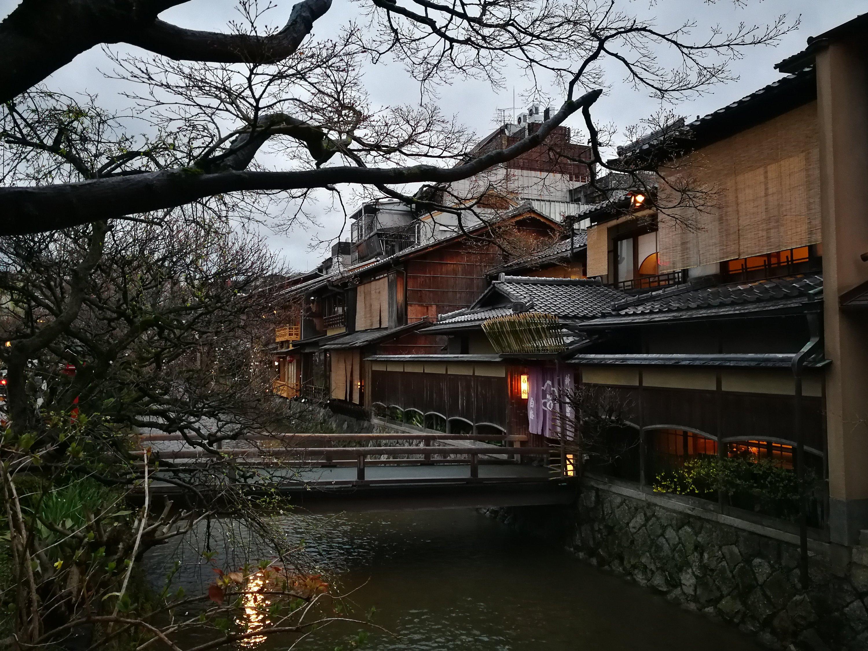 Gion - Kyoto 4 giorni